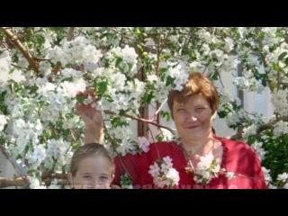 «С Днём Рождения, бабуля!!!» под музыку Мари-Мишель -  Песня про мою любимую бабушку!!!. Picrolla