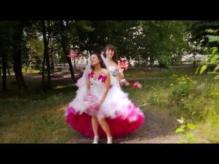 Наша крутая свадьба (свадебный клип) смотрите в хорошем качестве