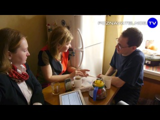 Познавательное ТВ. Как живет Норвегия (2012, Россия)