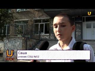 U-News. Орск. Школьникам из неблагополучных семей подарили рюкзаки и канцтовары