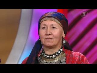 Угадай мелодию (04.01.2013) Бурановские Бабушки