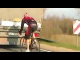 Велосипедист едет 90 км/ч за фурой!