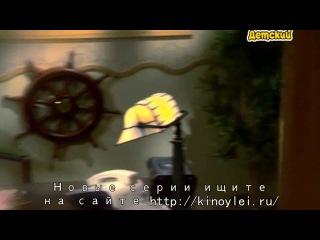 Комната 13 / Hotel 13 - 12 серия (2012)