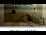 «С моей стены» под музыку 50 цент ГТА 5 - джаст э лит бит. Picrolla