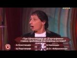 Comedy Club. Гарик Мартиросян и Вадим Галыгин - Кто хочет стать миллионером на сербском языке