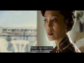 Dangerous Liaisons (2012) Free Movie Online