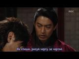 [Dorama Mania] Императрица Ки / Empress Ki / Ki Hwanghoo 15 из 50