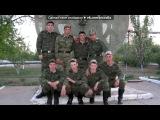 Армия под музыку Солдат (OST Мы из будущего 2 ) - С 23 ФЕВРАЛЯ! . Picrolla