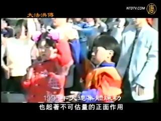 【大法洪传_创始人_李洪志先生】法轮大法洪传世界(法轮功)