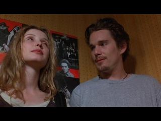Перед рассветом (1995) - отрывок