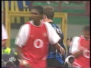 Интер - Арсенал (обзор матча) ЛЧ 2003/04 - 1 раунд,5 тур.