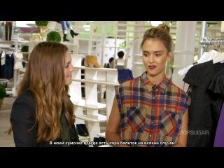 Интервью Джессики Альбы- о стиле одежды и модныx тенденцияx сезона