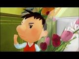 Petit Nicolas - Le chouette bouquet. Маленький Николя - Шикарный букет. Мультфильм на французском языке