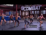 Les Mills Combat_09 Warrior 2 - Lower Body Lean Out