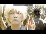 «Косплей» под музыку Naruto Shippuden Opening 4 - Наруто Ураганные Хроники Опенинг 4. Picrolla