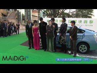 фильм Правило Ворона на 25 Токийский кинофестиваль 20121020