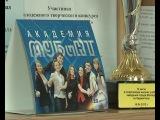 Фестиваль знаний - 2013 (Школа менеджмента)!