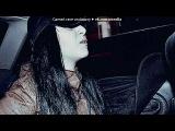 «С моей стены» под музыку Ramaz feat Gmc  ( при участии Selim) (Ашим - Ashim rec) кавказские песни,кавказски трэки,Армения, Кабарда, Дагестан, Грузия, Осе - Жизнь Моя