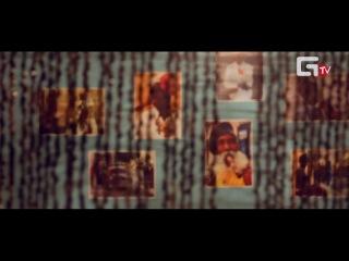 G-TV - Club CHE Начало легенды! (by Dim[ON])