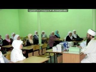 «Преподаватели воскресных групп обучения» под музыку Великолепный век  - Махидевран (вырезка из 12 серии). Picrolla