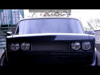 «Со стены ТЮНИНГ РУССКИХ АВТО» под музыку из видео про супер тачки - класно. Picrolla
