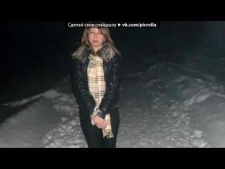 «2013  год» под музыку Фильм - Красавица и уродина. Picrolla