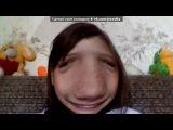 «Webcam Toy» под музыку Не Будите Спящих - Сестра. Picrolla