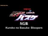 Kuroko No Baske Extras 01