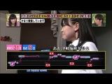 HKT48 no Odekake! ep40 от 30 октября 2013