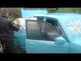 мо авто под музыку NINTENDO - Ран Вася Ран (сохранил для прослушивания в своём будущем авто, а так Нинтендо-калич). Picrolla