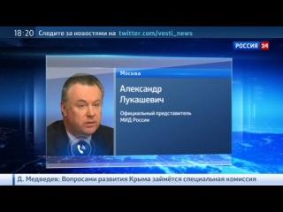Поезд Кишинев-Москва ограбили в Виннице люди в военной форме