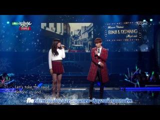 Eunji (A Pink) & Kikwang (Beast) - Sleigh Ride (рус. караоке)