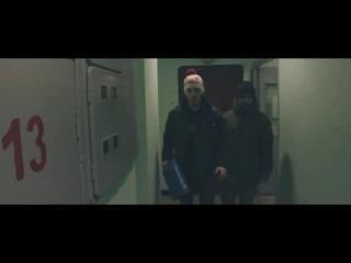 Кодекс Гарри - Охотника за головами (Trailer 2014 HD)