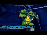 «TMNT» под музыку TMNT 2012 - Nickelodeon (opening) (OST-HD: Черепашки-ниндзя / Teenage Mutant Ninja Turtles) TMNT 2012 (Vk.Com/OstHD). Picrolla