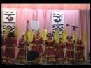 в/ч А-1352( в/ч 61798)Хоровод Отговорила роща золотая. старшая танц.группа, ,1997г.