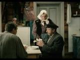 не пил я! хотя повод есть! - День взятия Бастилии впустую прошел. Вася и дед Митя сидят за столом. прикольные отрывок, смешная сцена из фильма...