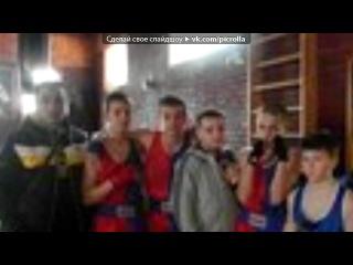 «С моей стены» под музыку WWE PPV Hell in a Cell 2011 - Black Veil Brides - Set The World On Fire. Picrolla