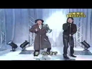Gaki no Tsukai #809 (2006.06.11) — Yamasaki Produce 2