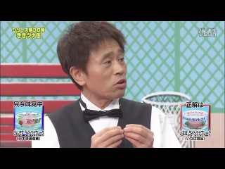 Gaki no Tsukai #1091 (2012.02.05) — Kiki 30 (Canned Tuna) (RAW)