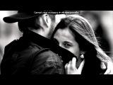 Красивые Фото fotiko.ru под музыку G-Nise - Я погибаю без тебя (httpvk.comg_nise - страница автора) 2013 медляк, макс корж, kreed, Shot, Шот, Bahh Bah Tee, Бах Бахх ти, Викк, D.L.S., Гуф, Баста, домино, dom!no, domino, лирика, про любовь, депрессия, грустная песня, хит, Макс Корж. Picrolla