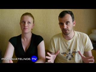 Познавательное ТВ. Как живет Франция (2012, Россия) - социально
