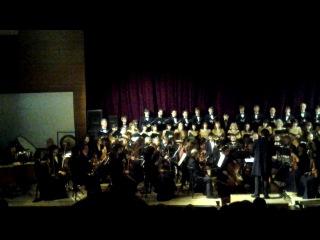 Тамбовский симфонический продолжение