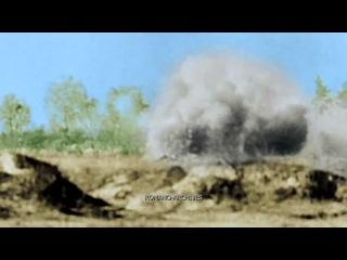 1943 год, битва за Курск. Советская цветная документальная хроника