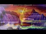 «Со стены друга» под музыку Уматурман (песня из хф Выкрутасы) - Победа за нами. Picrolla