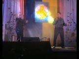 Поздняя встреча(Сандулеса Лилия и Иво Бобул)