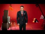 Гумор - Новое юмористическое шоу телеканала СТБ Кастинг