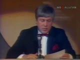 Винокур - пародия на Кашпировского