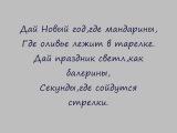Алисе Бруновне,с любовью...