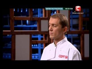 Мастер Шеф 3 сезон Финал