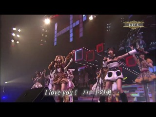 AKB48 - Heavy Rotation (Request Hour Set List Best 100 2013)